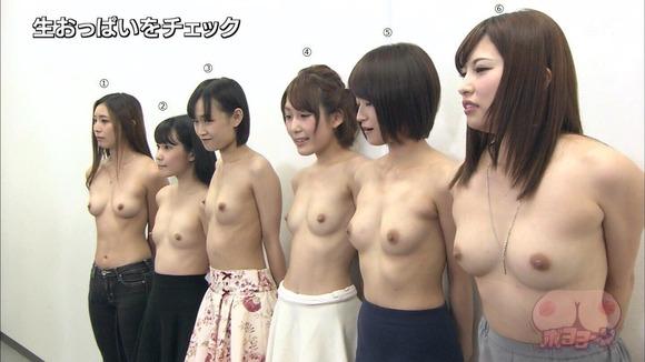 どの女の子の乳首にしゃぶりつきたい?